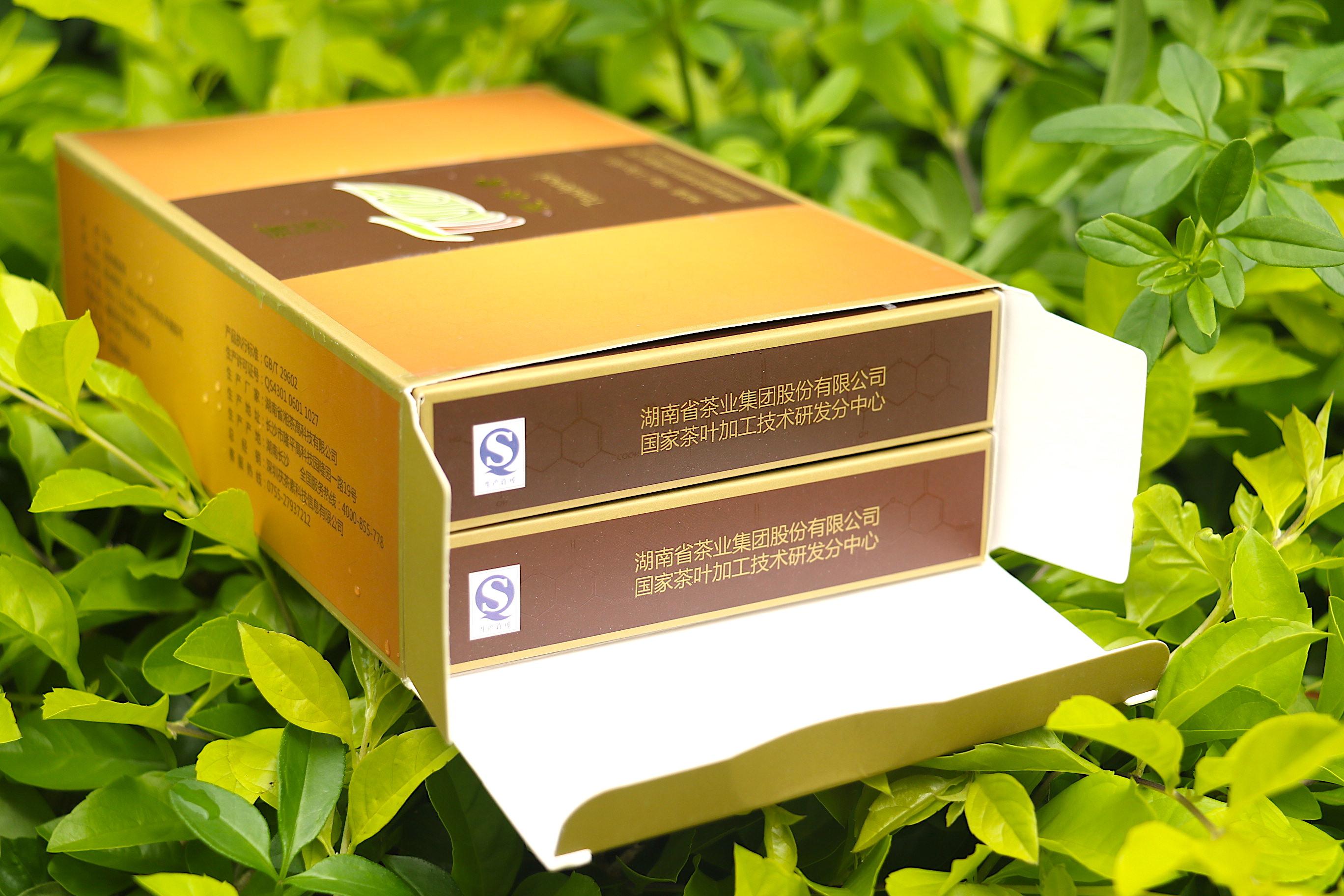 茯茶素产品3.jpg
